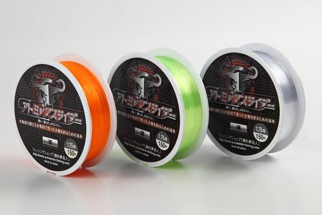 アトミックスライダー磯3カラー2